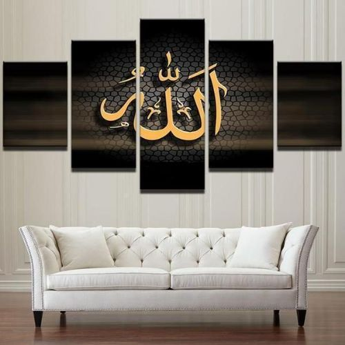 Abstract Deep Copper Allah Canvas